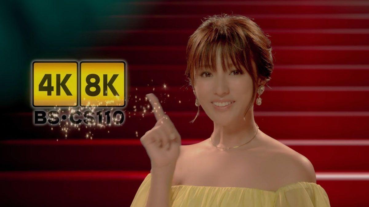 La diffusion ultra haute définition en 8K a commencé au Japon