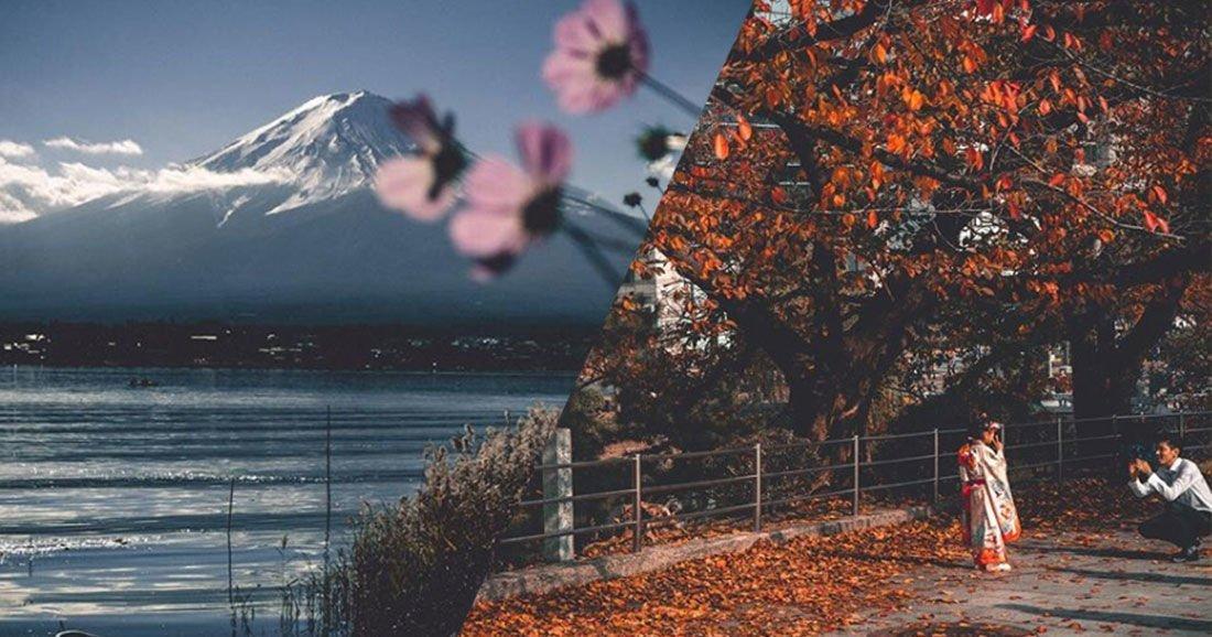une japon photos