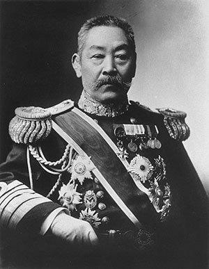 , Histoire complète du Japon impérial – Deuxième partie, Furansu