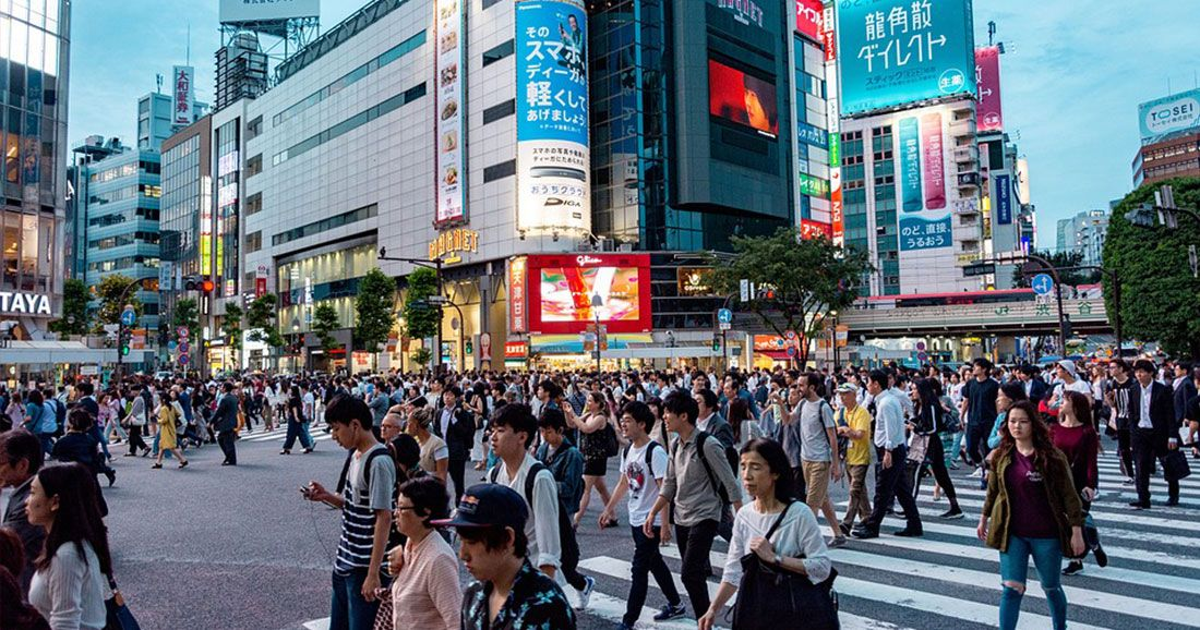 une japon bonheur