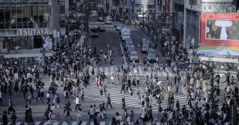 une japon discrimination