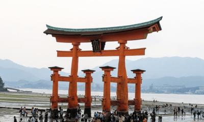 UNE Plages Hiroshima