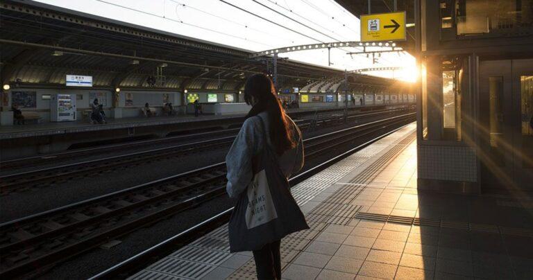 une japon train nouveau