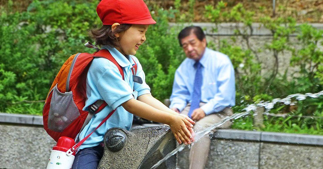 une ecoliere japon