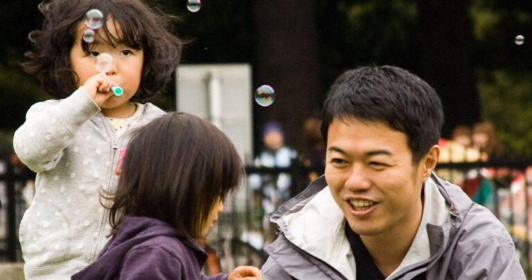 une japon famille