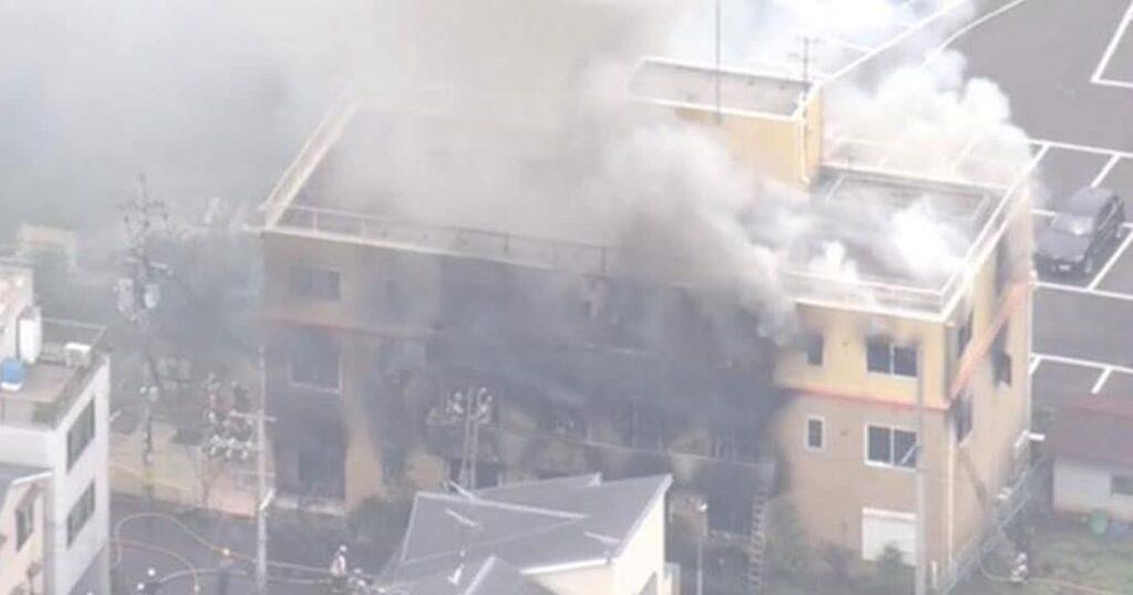 une studio incendie