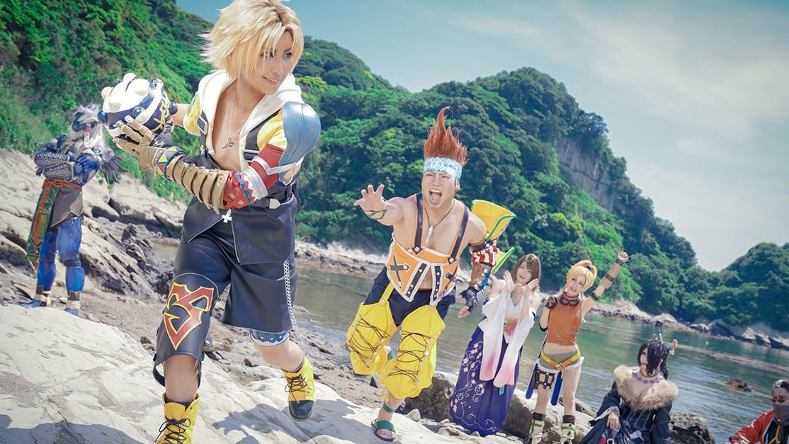 cropped une ffx cosplay