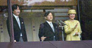 une empereur japon