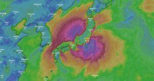 une typhon hagibis