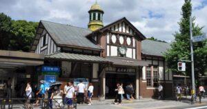une gare nouvelle