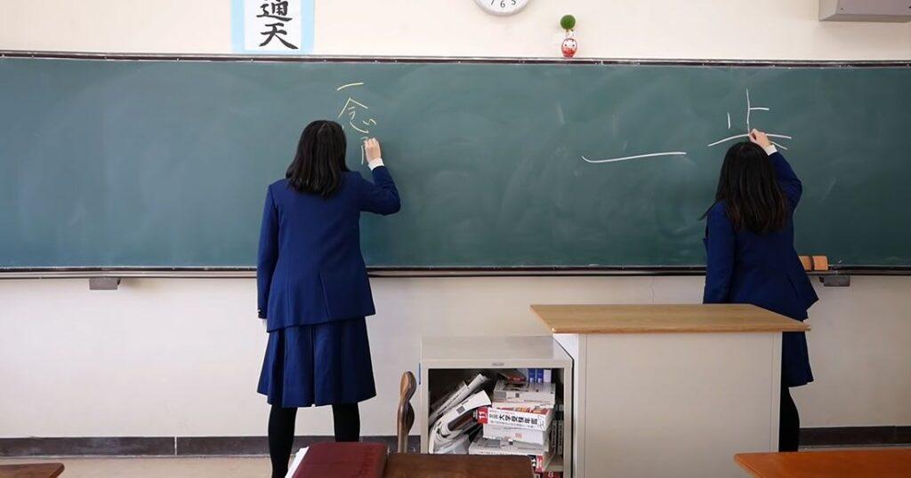 une professeur eleve