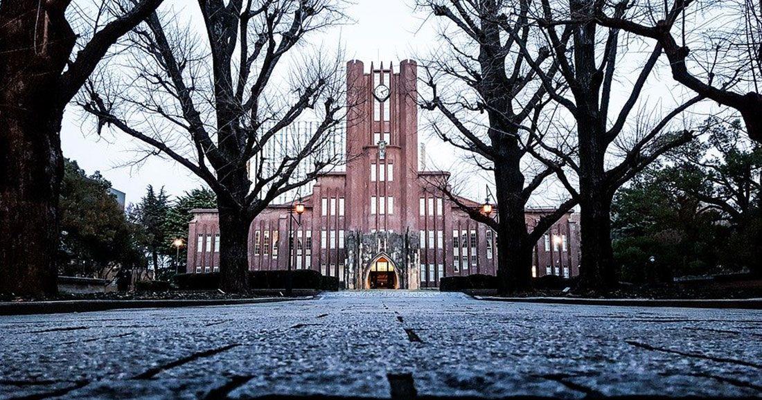 une universite japonaise