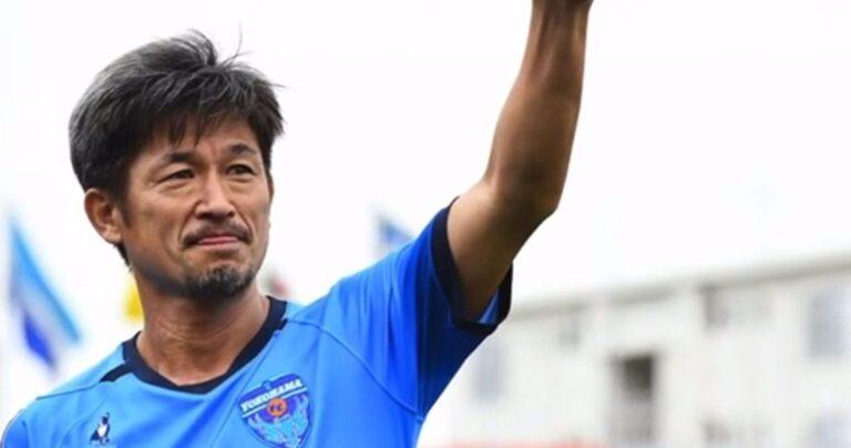 une Kazuyoshi Miura