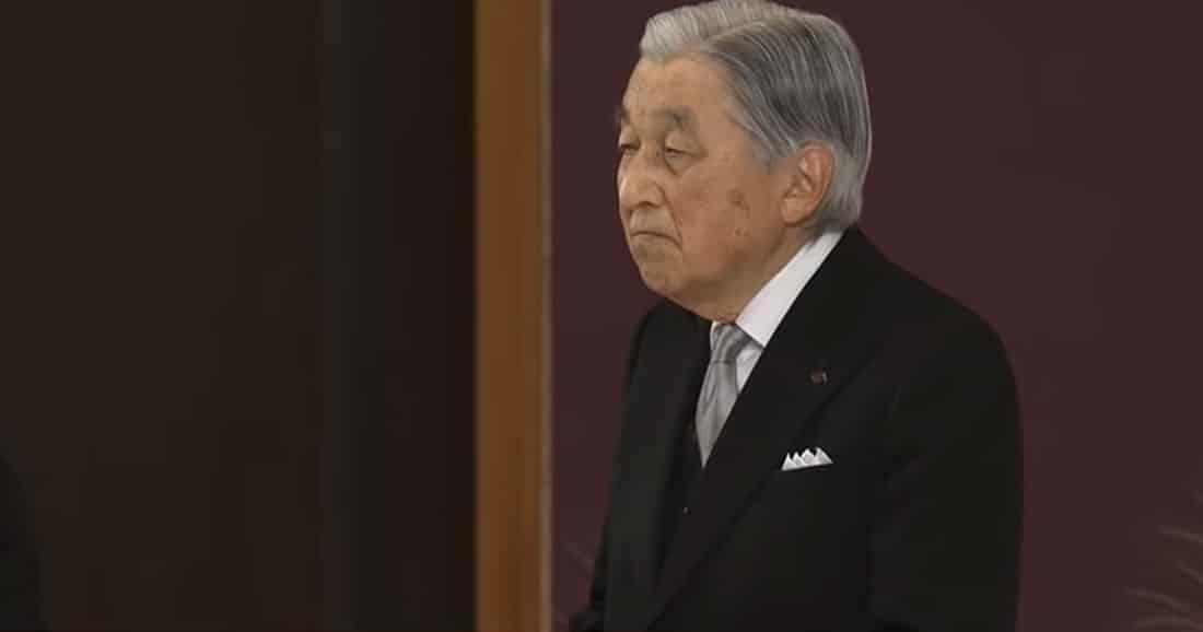 une akihito speech