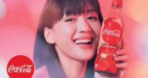 une japon coca