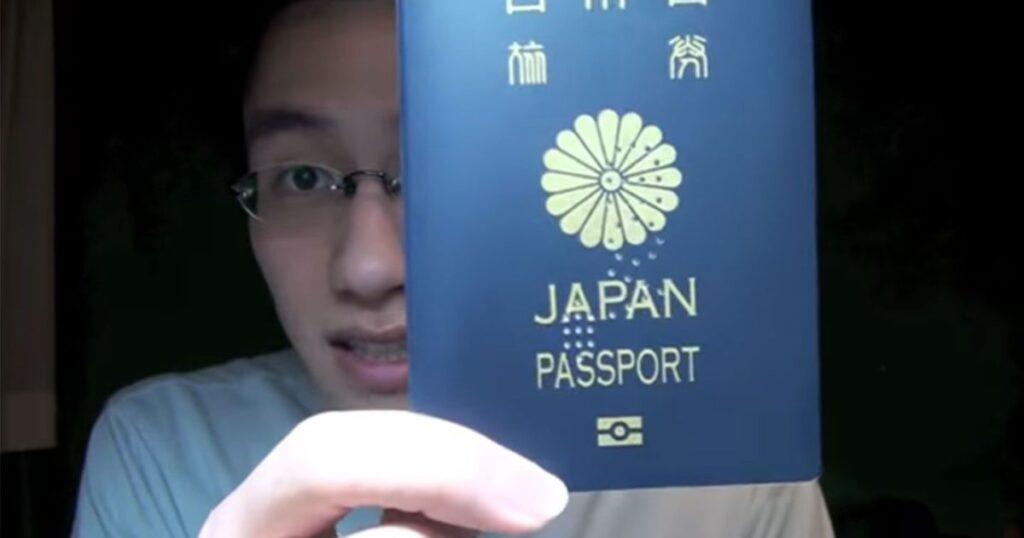 une passeport japonais