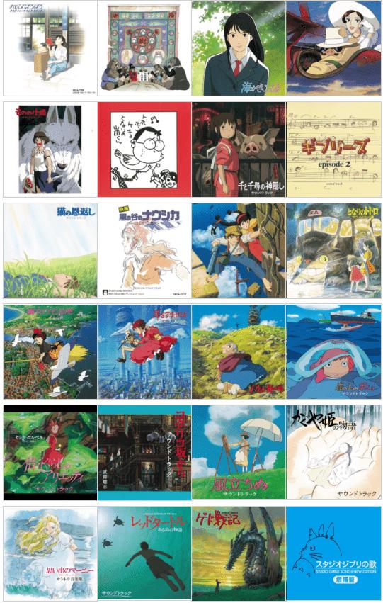 Musiques Ghibli