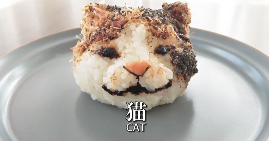 une chat onigiris
