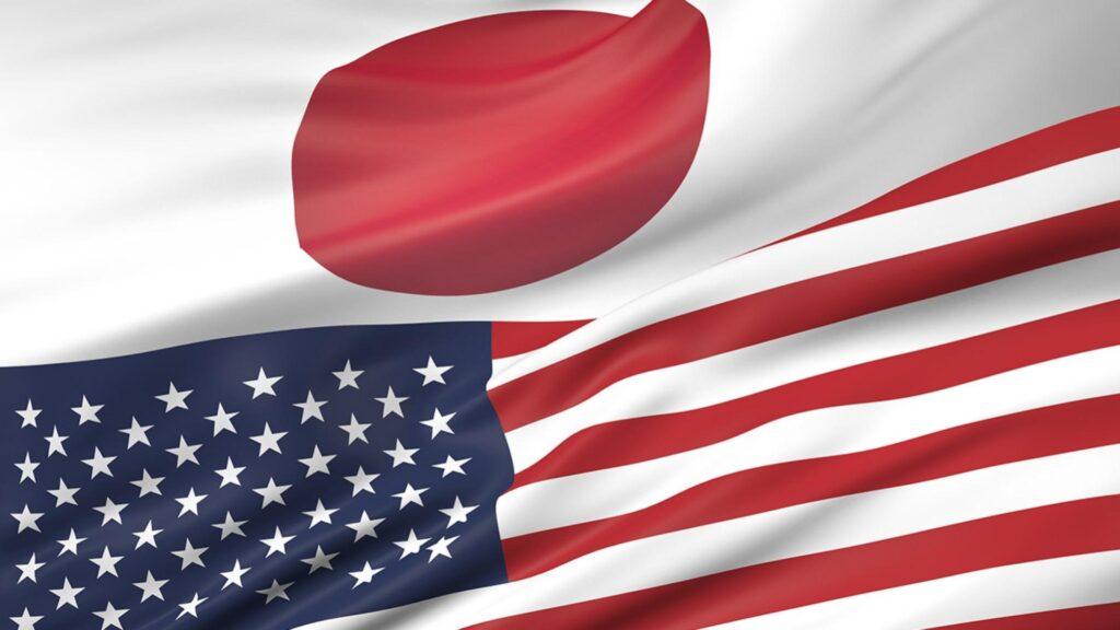 Drapeaux des Etats Unis et du Japon