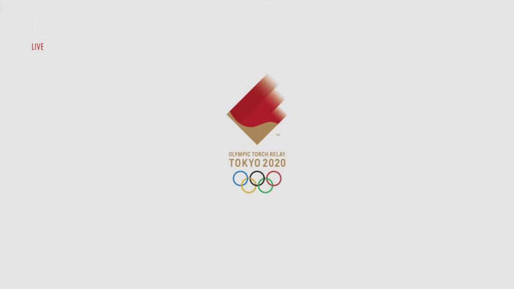 LIVE Olympic Flame Lighting Ceremony Tokyo 2020 1 20 29 screenshot
