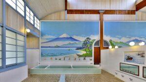 une bain japon