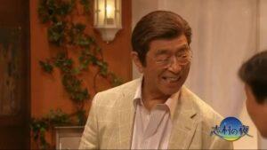 une japon