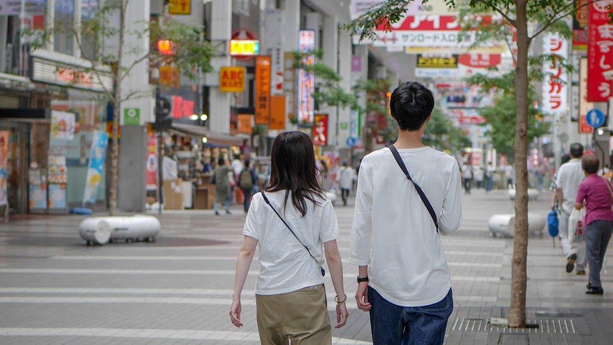 une japon inegalite