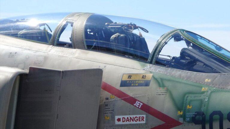 avion japon guerre