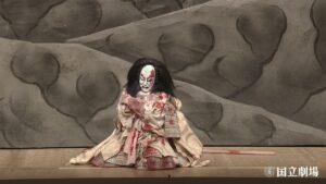 theatre japonais