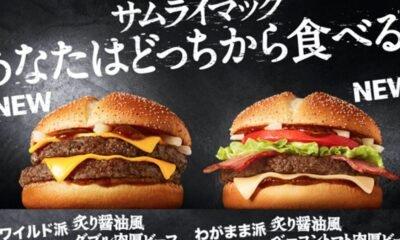 McDonald's Japon