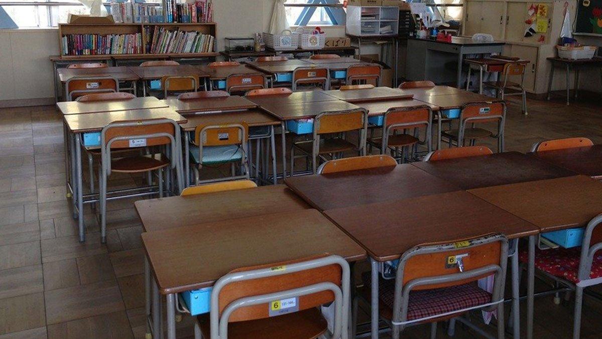 Ecole japonaise