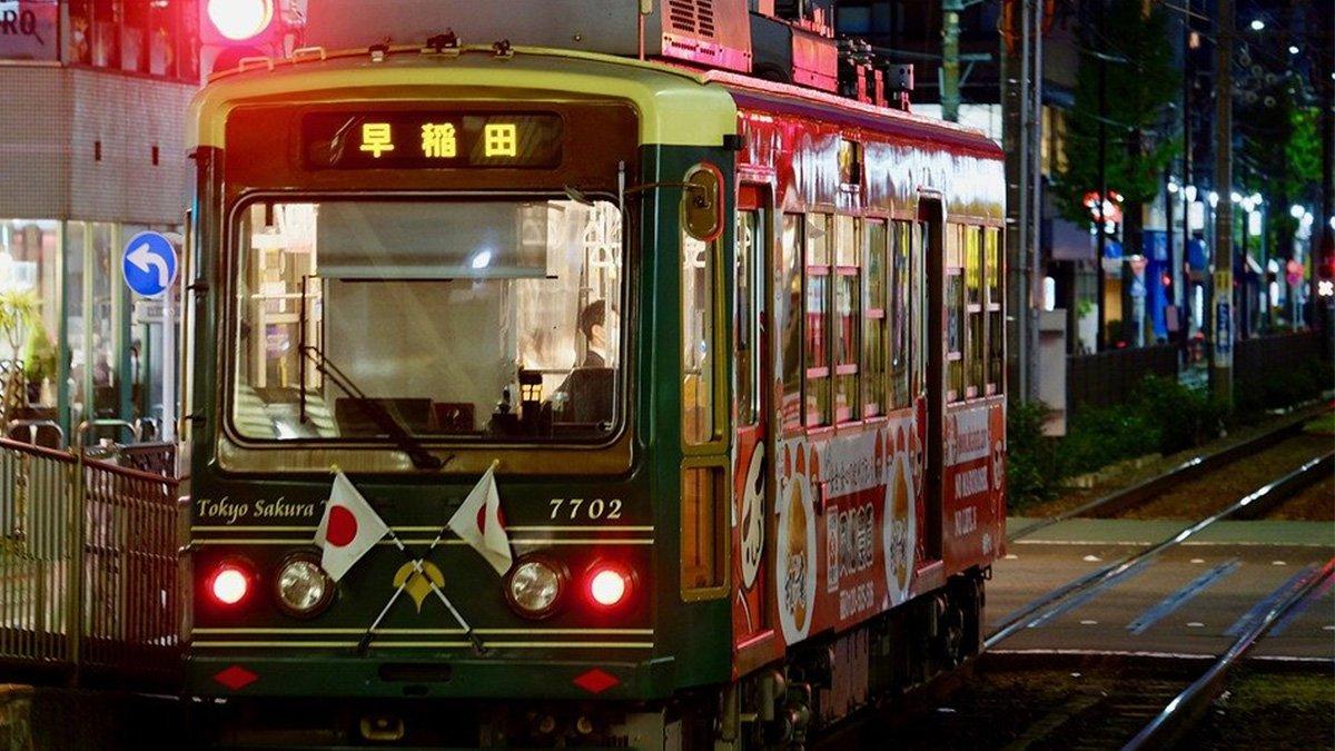 etat urgence japon 2