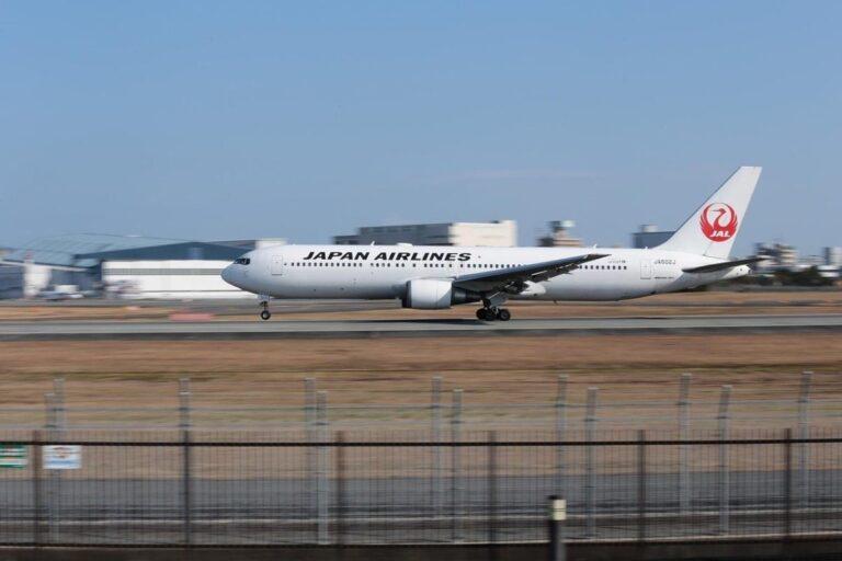 Japon avion 1