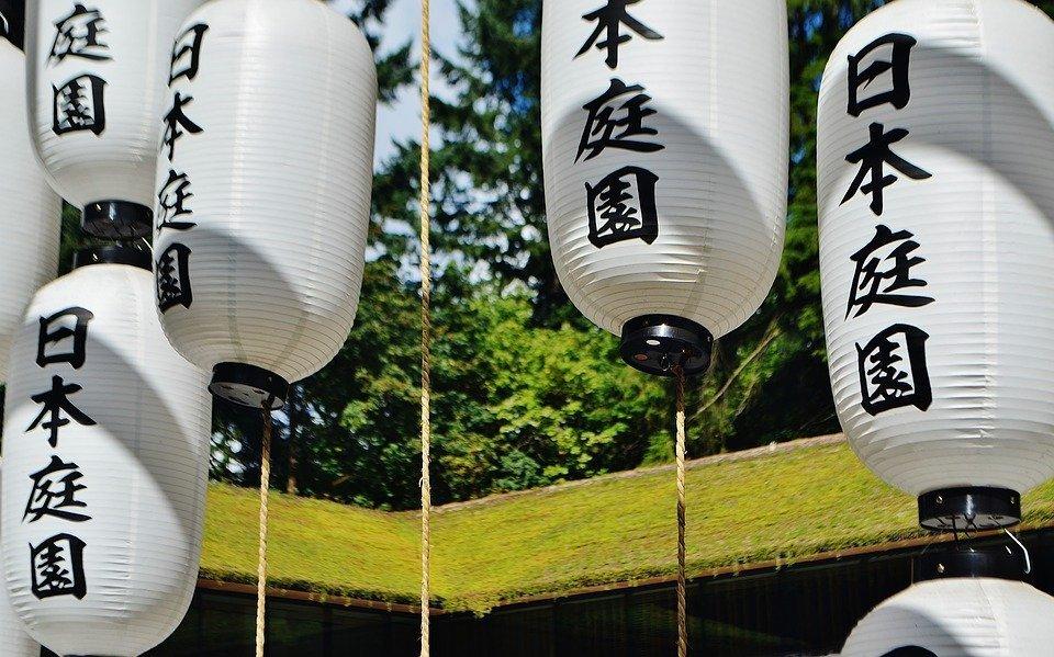 Lanterne typique japonaise