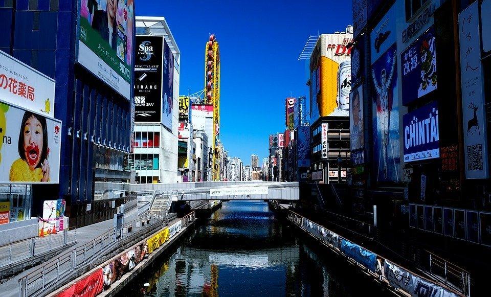 , Le Japon enregistre 100 nouvelles contaminations par le coronavirus pour la première fois depuis le 9 mai, Furansu