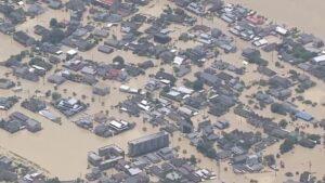 Japon pluie