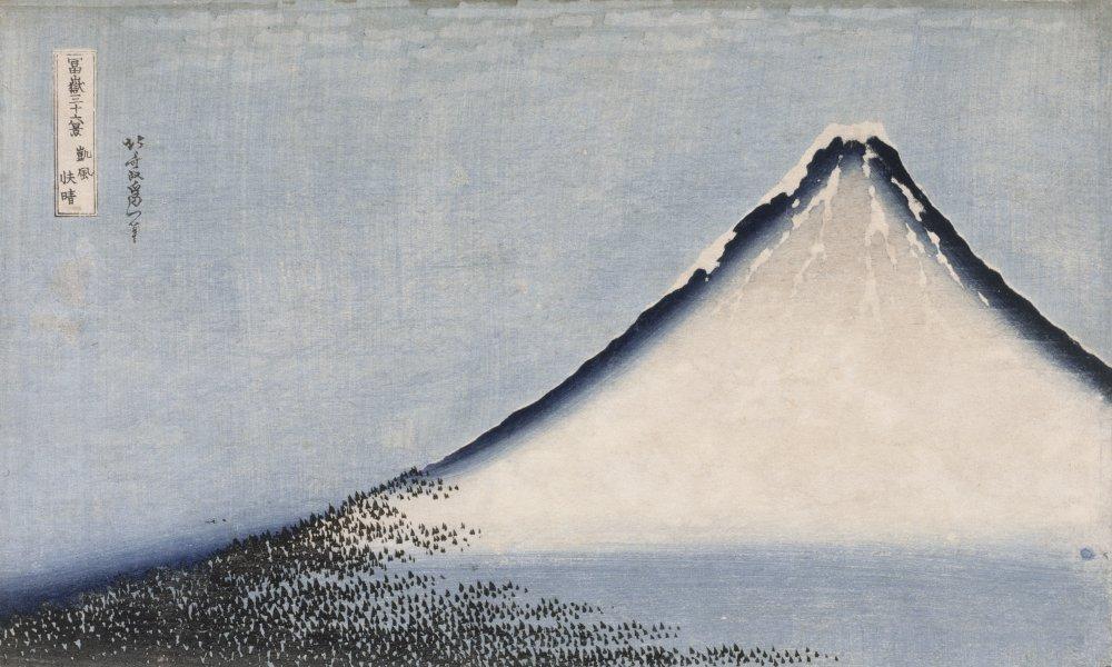 MNAAG presentation Fuji pays de neige