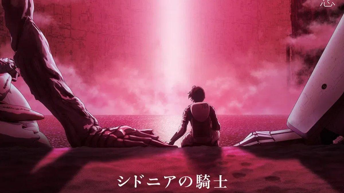 , L'anime Knights of Sidonia, adapté en film en 2021, Furansu