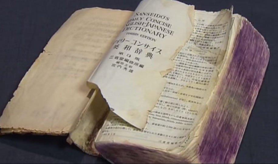 , Cet artiste japonais restaure d'anciens livres à la perfection, Furansu
