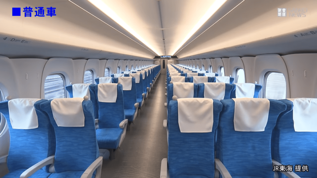 , Le nouveau Shinkansen est capable de rouler… pendant un tremblement de terre !, Furansu