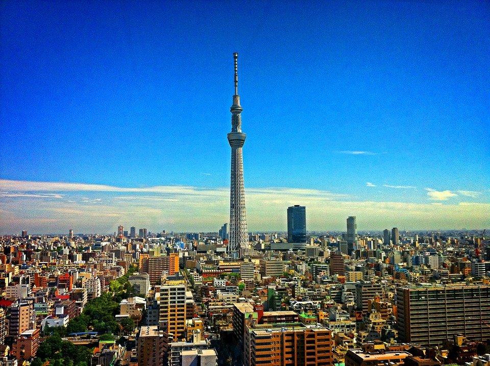 Vue depuis une tour à Tokyo