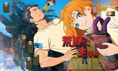 , Deca-Dence : où voir l'anime en vostfr ?, Furansu