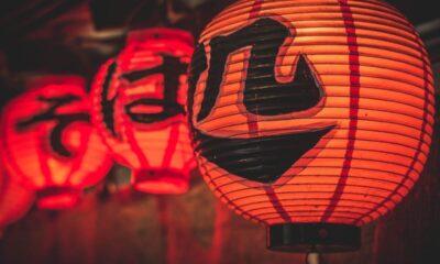 Japon, lampes