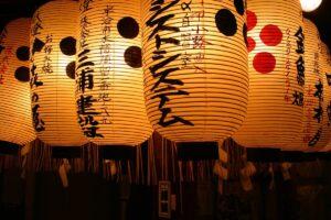 lanterns 1043416 1280 scaled