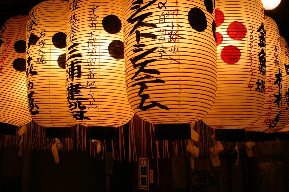 Japon, temple