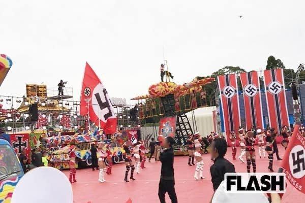 nazi japon
