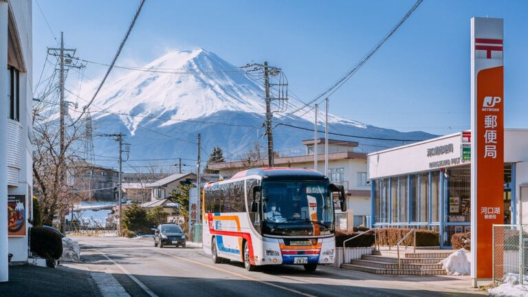 japon tourisme