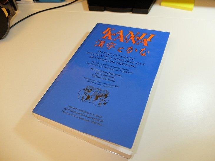 Kanji et Kana, manuel de japonais