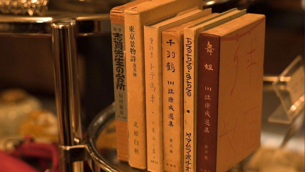 une apprendre japonais