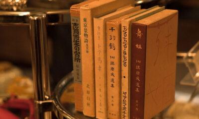 Livres en japonais